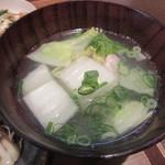 野饗 - お椀「鶏と白菜の汁」