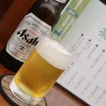 緑茶処両国茶ら良 - メインの元気の出る飲み物