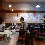 天鴻餃子房 - 昼時過ぎて空いてましたな