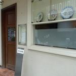 cucina Wada - 2017.05 伏見駅、日土地ビルの南側の路地鳥正さんの隣です。