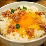 麺屋 極鶏 - 玉子かけご飯