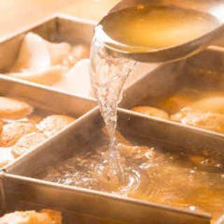 澄み切った京風のお出汁が美味!自慢の京風おでん!!