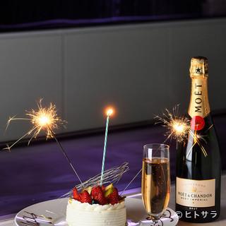 誕生日、記念日のお客様にアニバーサリーケーキのプレゼント‼