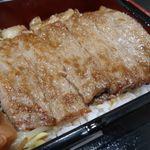 焼肉 熊野 - 熊野牛 ステーキ重
