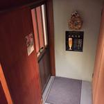 66847713 - 階段を降りた先の入口
