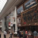 明神丸 - 商店街にあります。