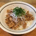 ラーメン屋 トイ・ボックス - 「地鶏そぼろご飯」250円