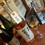 熟成古酒処 - 岩の井秘蔵古酒二十年