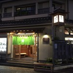 島彦本店 - 外観