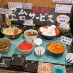 麺屋 八頭龍 - 屋台サービス