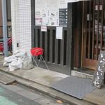 麺屋 八頭龍 - 店外の喫煙スペース