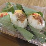 Cafe 里わ - 笹寿司