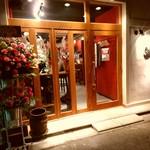66859115 - 【2017.5.10(水)】店舗の外観