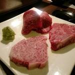 極味焼肉 牛吾 - しゃとーぶりあーんとトンビ