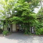 郷のパン工房 GLANz Mut そばの実カフェ - 南阿蘇村久木野庁舎そばあるパン屋さんです。