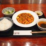 66867476 - マーボー豆腐 1000円