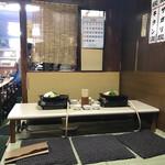 やきにく徳山 - 内観写真: