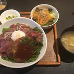 EMON - ローストビーフ&ハンバーグ丼 ワンドリンク付き(1050円)