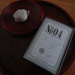 HIGASHIYA GINZA - 柿衣と、オリジナルのブレンドティー、No.4
