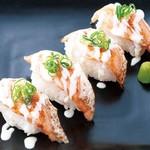 サーモンハラスの炙り寿司