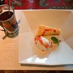 チャイカ - ロシアンティー (ランチセット)とデザート