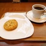 ウニール - グアテマラ サンホルヘとクッキー (ホワイトチョコレート)