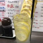 立ち呑み処 ふくふく - 凍結丸ごとレモンサワー