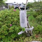 天の庭 - 看板