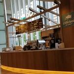 カフェ ブー -