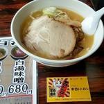 66876023 - 鶏白湯の「白湯味噌」680円