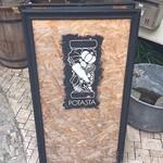 POTASTA - 看板が目印