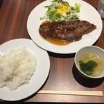 キャトルラパン 北梅田 - ステーキランチ  1枚(200g)