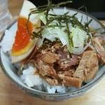 麺屋 白神 - ミニ丼