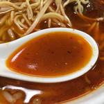 味芳斎 - 牛肉麺スープ