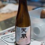 日本酒原価酒蔵 - 2017.5 天風 純米大吟醸 1合(618円)