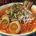 カラシビ味噌辣麺 鬼神 - 辛く痺れる味噌拉麺(味玉・辛さ4番・痺れ1番)