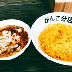 元祖一条流 がんこ総本家 - 塩のつけ麺(2玉)  1000円(税込)