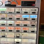 麺や すずらん亭 - 券売機       メニュー一新か貼り紙対応       メインの担担麺は、かなり下にある。