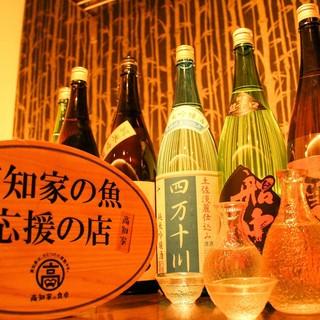 厳選された【高知県の日本酒】