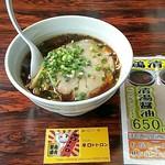 66891590 - 鶏清湯の「清湯醤油」650円