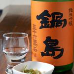酒森 - 鍋島(純米吟醸)