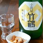 酒森 - 小笹屋 竹鶴(純米原酒)