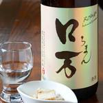 酒森 - ロ万 (純米吟醸)