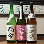 酒森 - プレミヤな日本酒もあります