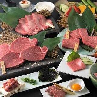 ◆厳選ヒレ肉を主役にした5つのコース