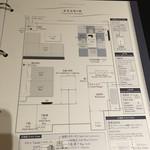 乃の風リゾート - お部屋の案内図