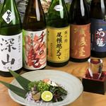 和宴処 みやま - 愛媛県産の地酒や焼酎が充実のラインナップ