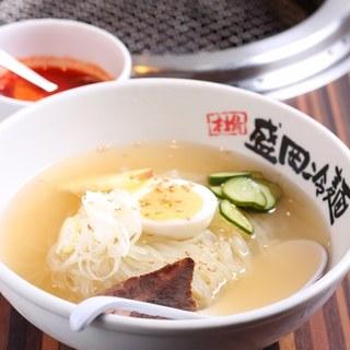 自家製麺の盛岡冷麺