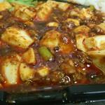 華味一番 - メインの麻婆豆腐。辣油や唐辛子系の辛さ....