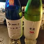 ぽん酒ガール - 笹祝とイットキー